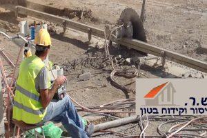 nisur-net5-cut-concrete-company